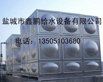 22.5立方不锈钢水箱