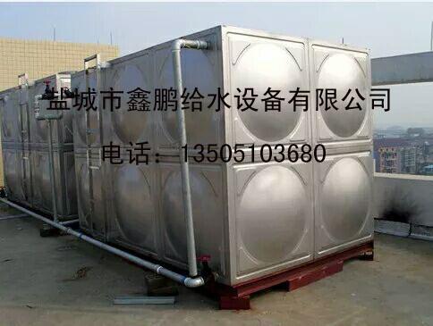 12立方不锈钢水箱