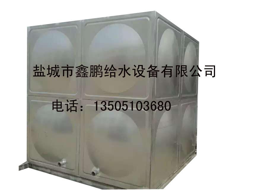 8立方不锈钢水箱