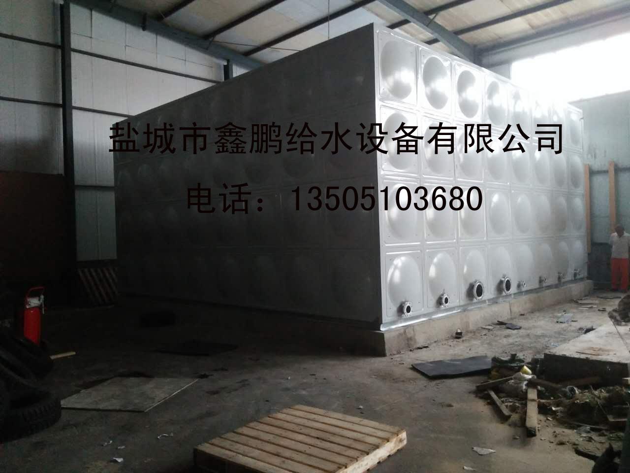 8×8×4不锈钢水箱