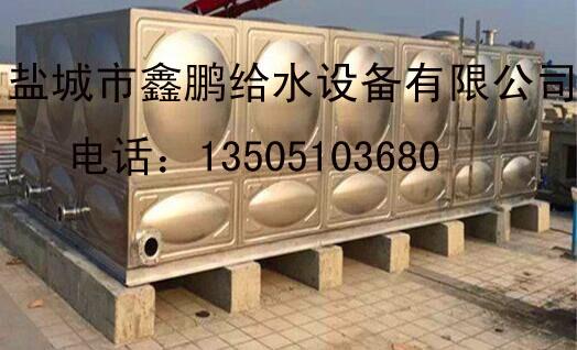 6×3×1.5不锈钢水箱