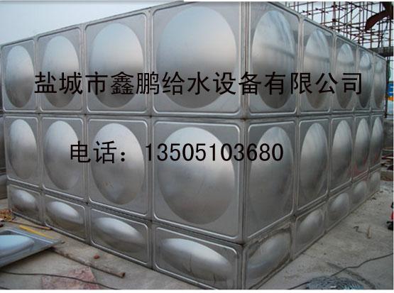 5×4×2.5不锈钢水箱