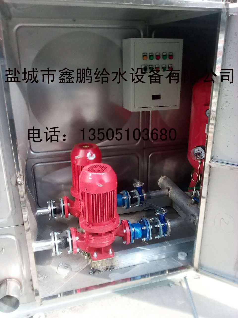 5×4×1.5箱泵一体化