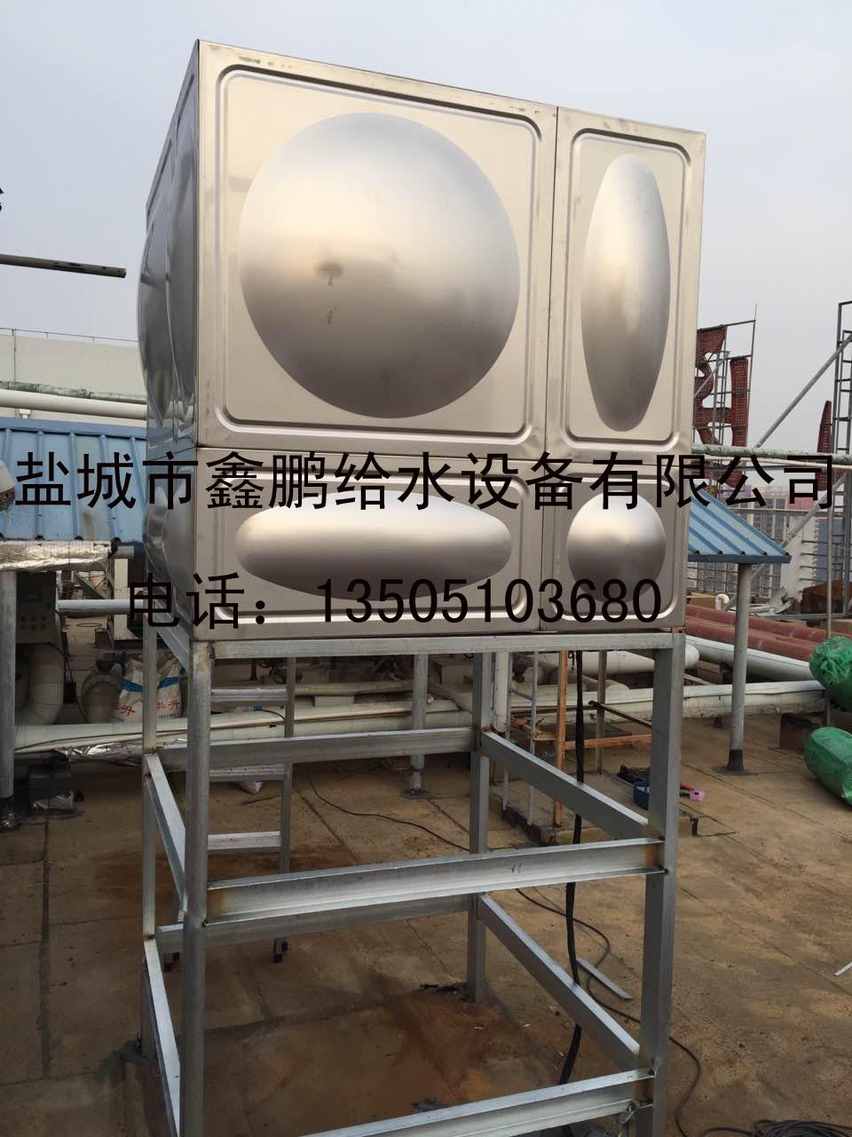2.25立方不锈钢水箱