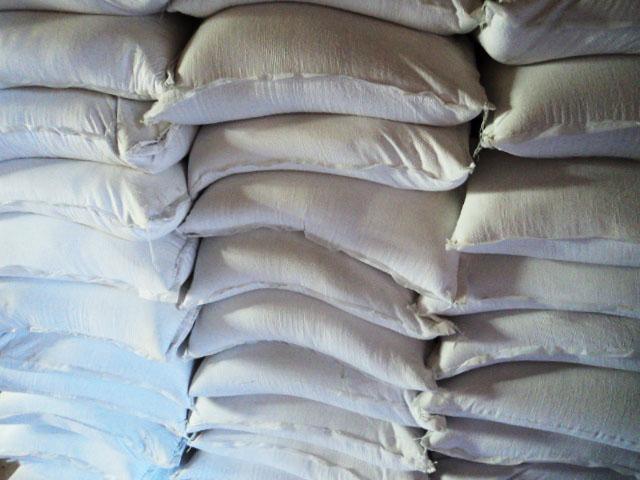 贵州混凝土添加剂防冻剂