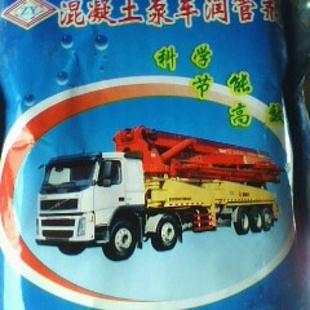 混凝土润管剂