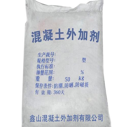 贵州混凝土外加剂