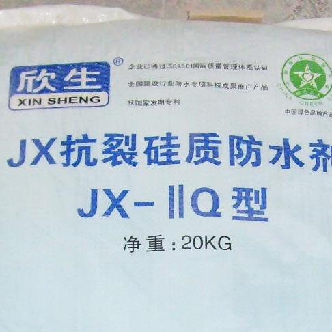 贵阳混凝土添加剂