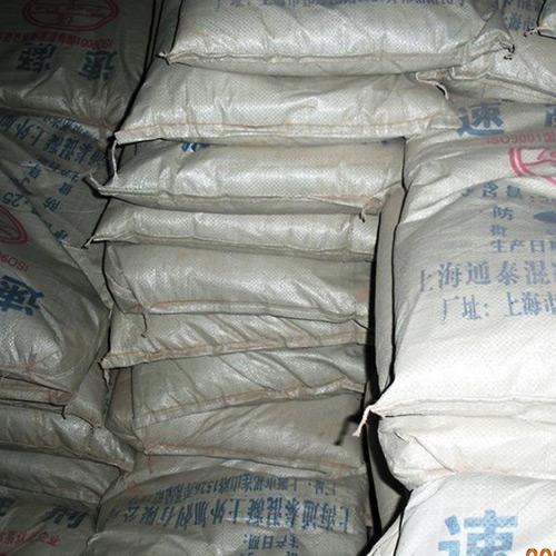 贵州混凝土添加剂生产厂家