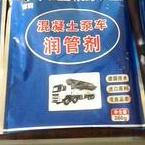 贵州混凝土润管剂生产厂家