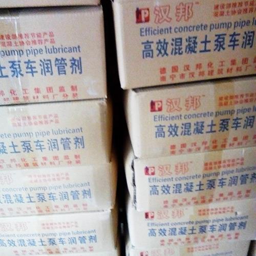 贵州混凝土润管剂供应商