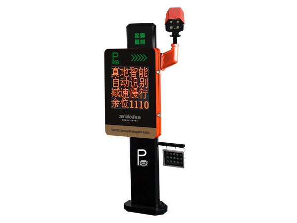 【原创】停车场管理系统紧跟停车场需求 高清车牌识别设备智能协助管理停车