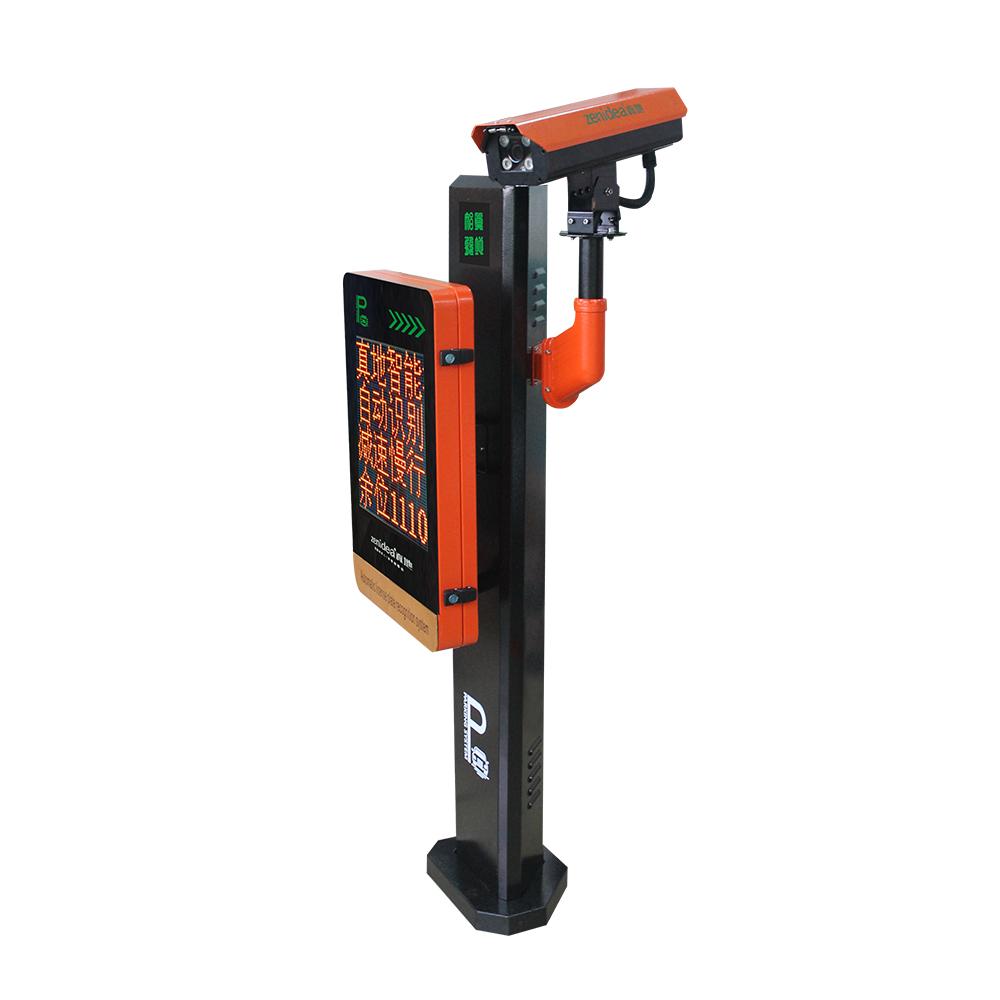 车牌识别管理设备安装