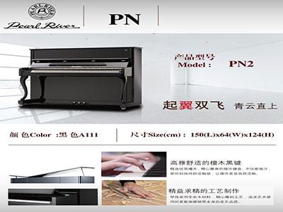 石家庄钢琴销售价格