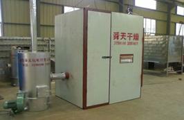 燃煤箱式果蔬烘干机