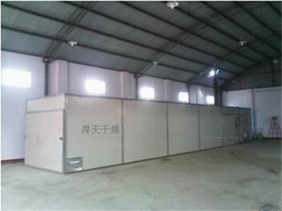 【多图】中药材烘干机基本优势分析 潍坊中药材烘干机设备的运行机制