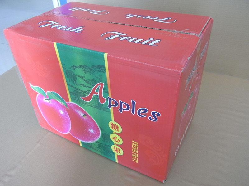 西安包装盒子印刷厂家