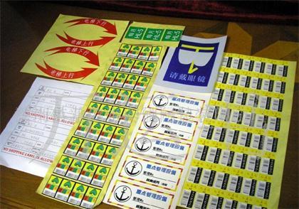 西安印刷厂拼版