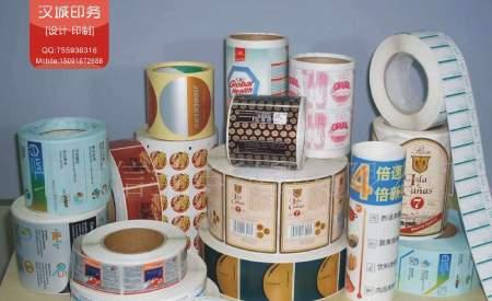 西安印刷厂家