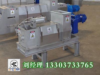 ZTZY-120螺旋逐级挤压分离机
