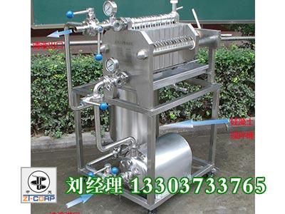 200闆框式矽藻土過濾機