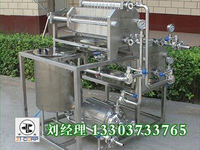 板框式硅藻土过滤机 200板框过滤精滤一体机