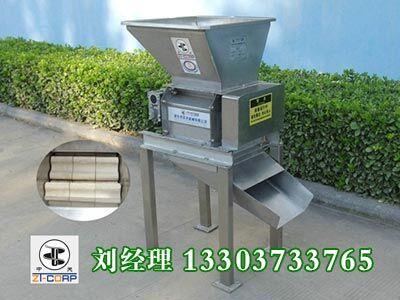 环保型对辊破碎机 ZTDP型挤压式对辊破碎机