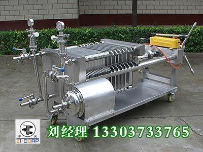板框式纸板过滤机 400型手动液压压紧板框式纸板精滤机