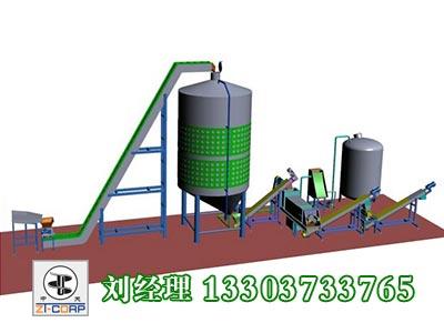 水果榨汁生产线