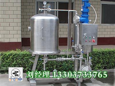 ZTB-60型圆盘硅藻土过滤机