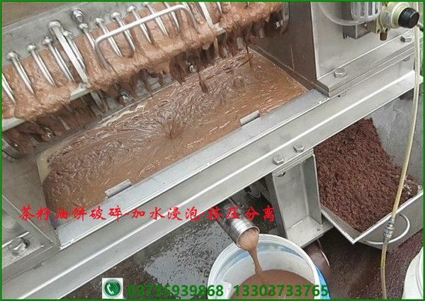 茶籽榨油机