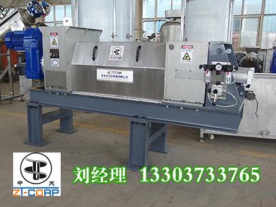 江苏ZTZY-250螺旋逐级挤压分离机