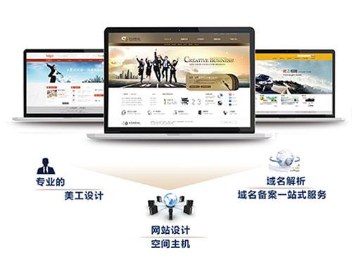 贵阳网站设计