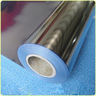 PAP铝塑片
