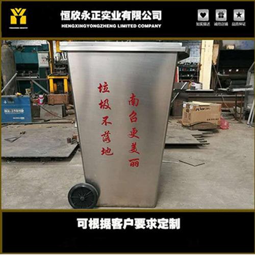 不锈钢垃圾桶厂家直销