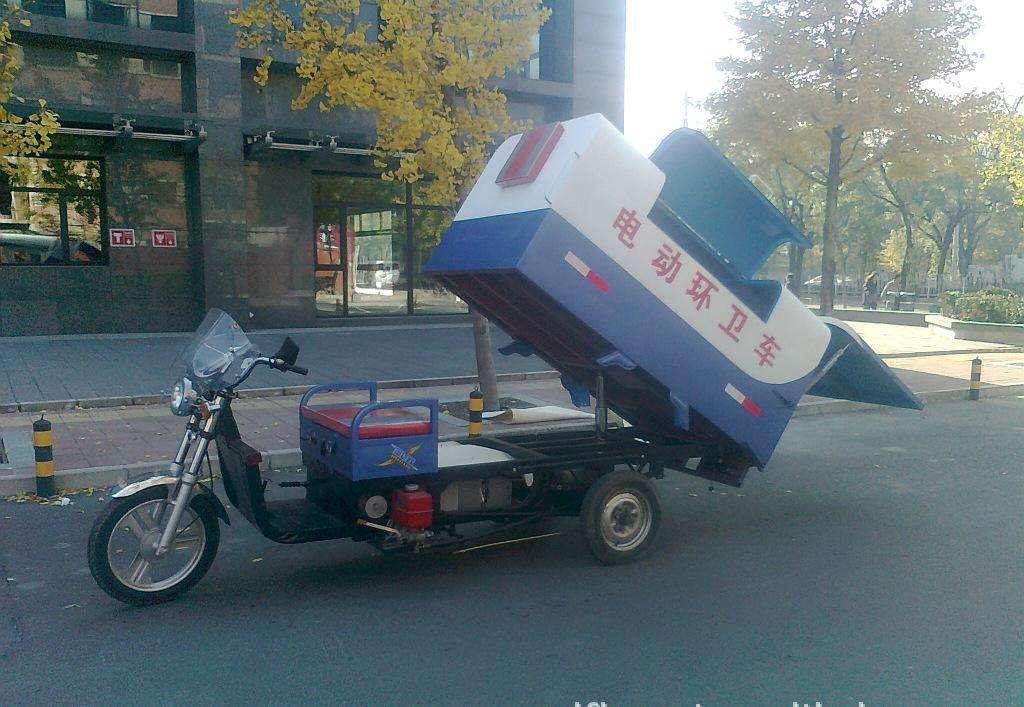 三轮摩托垃圾车哪家好