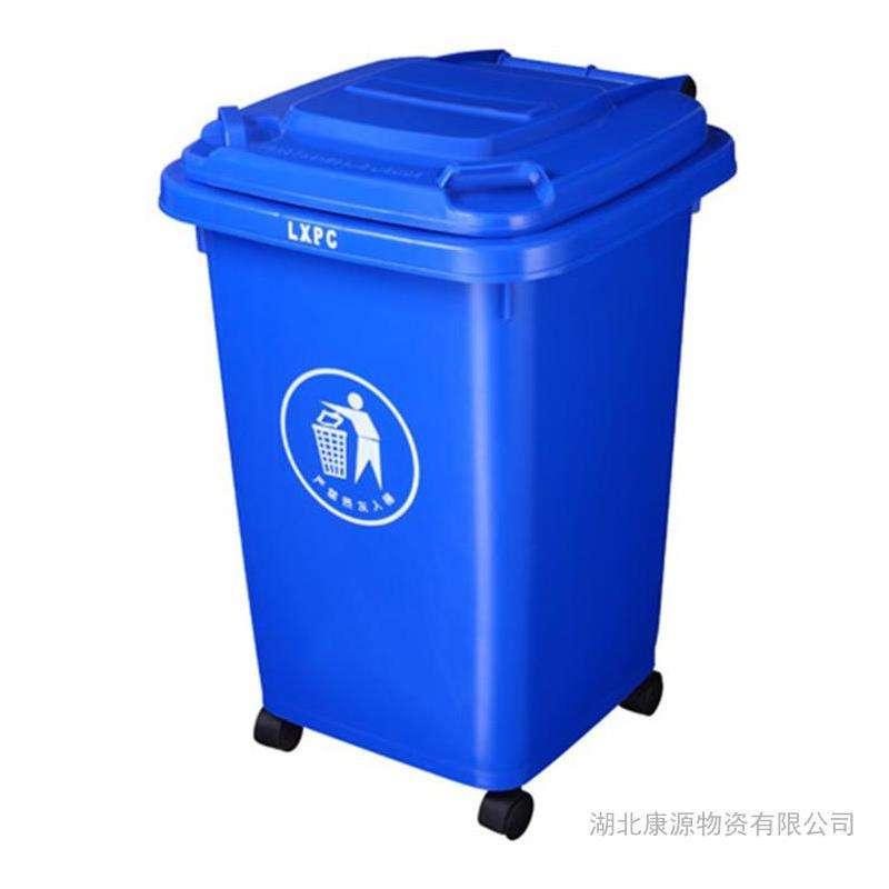 环卫废物桶