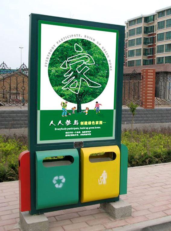 广告垃圾箱多少钱