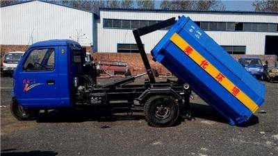 三轮柴油垃圾车厂家