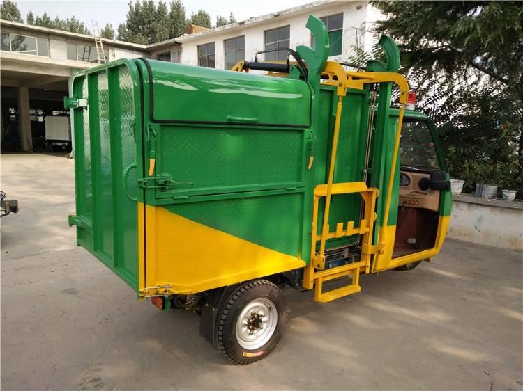 三轮电动垃圾车厂家