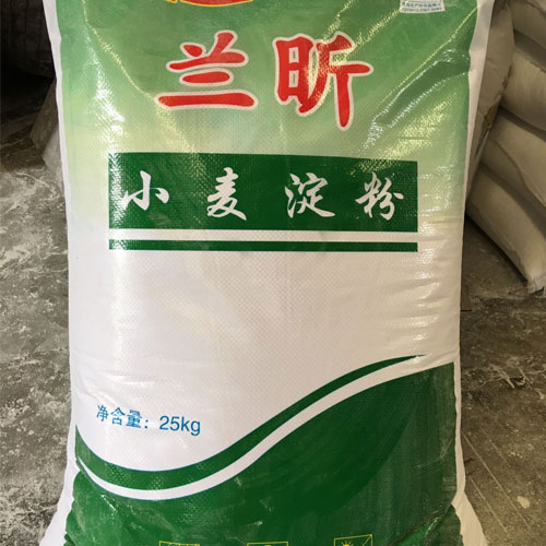 惠城区小麦淀粉品牌有哪些_淀粉厂家_小麦淀粉是面粉吗