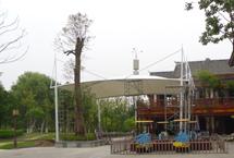 秀山儿童乐园