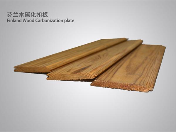芬兰木碳化扣板