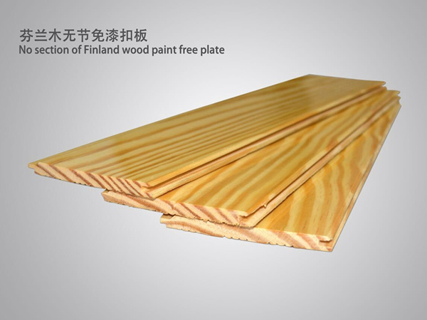 芬兰木无节免漆扣板
