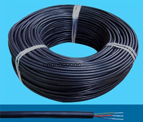 贵州电缆厂