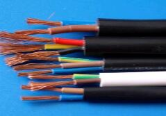 贵州智轩电缆电线有限企业