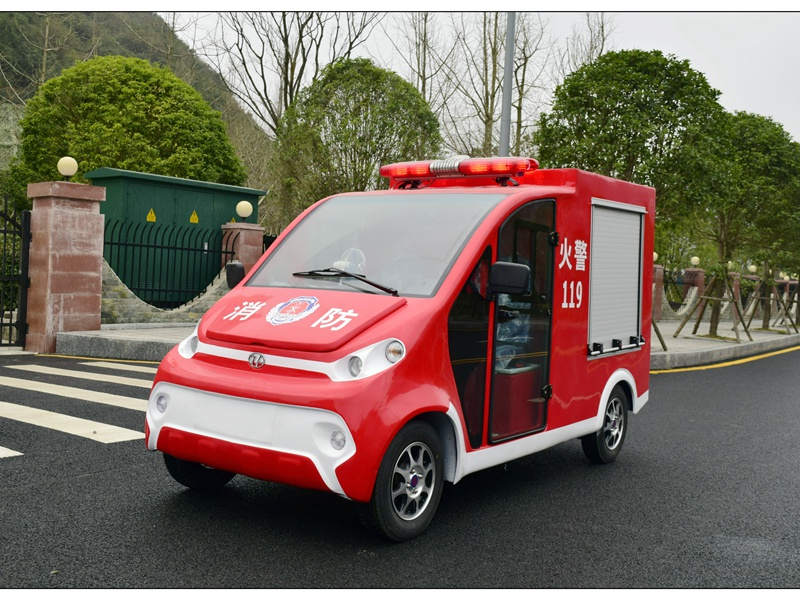 2-5座电动消防车