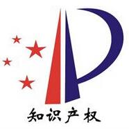 石家庄专利代理机构