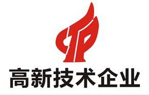 河北省高新技术企业认定机构