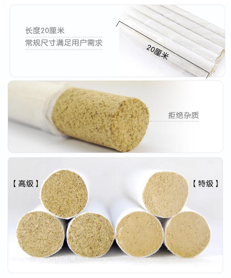 艾条厂家生产制造商 珍艾源 南阳艾条厂家批发